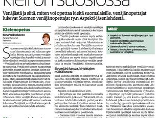 Aspekti-jäsenlehden päätoimittajan haastattelu Karjalan sanomissa