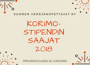 Korimo-stipendin saajat 2018