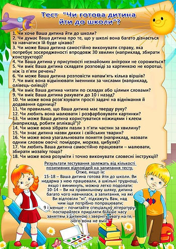 FB_IMG_1616051282319.jpg