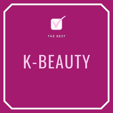 k-beauty.png