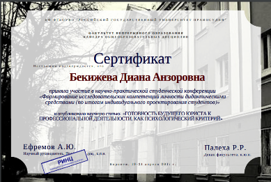 Сертиф2.png