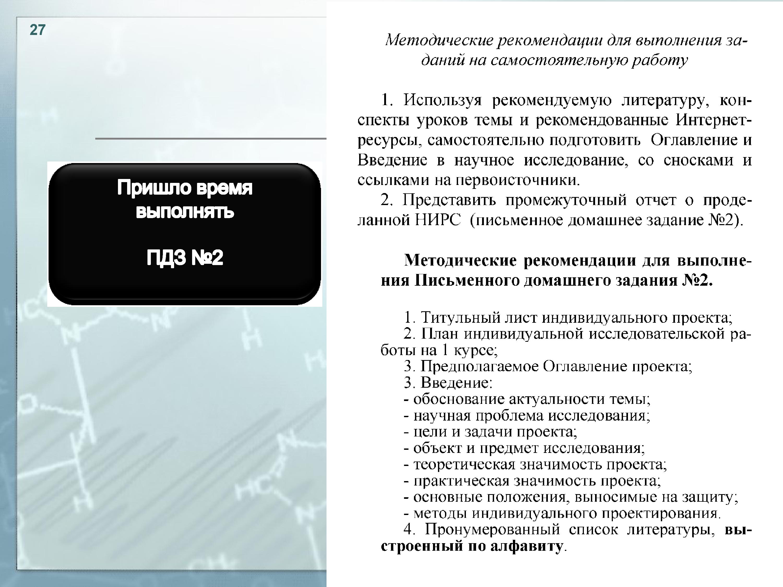 Вв2 - 0027