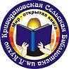Криводановские читатели-книг почитатели