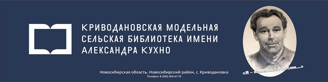 Обложка ВК.jpg