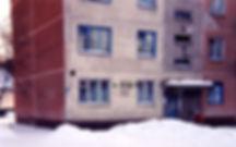 Микрорайон с.Криводановка, дом №2