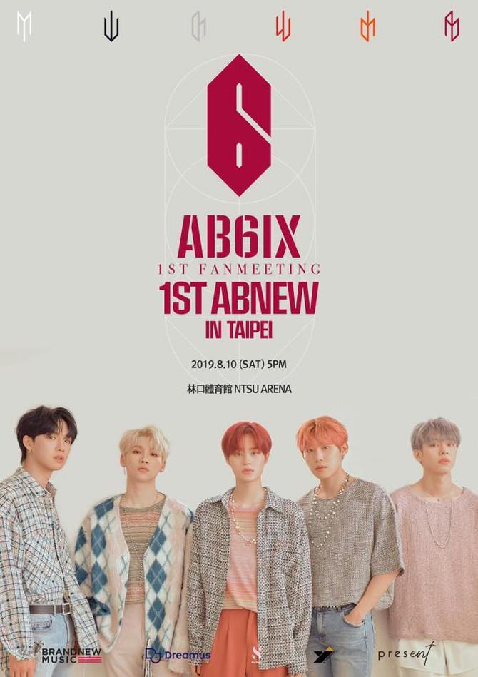 韓國男團『AB6IX』演唱會媒體招待