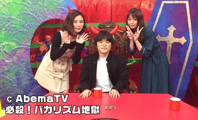 日本AbemaTV『必殺!バカリズム地獄』台灣外景協拍