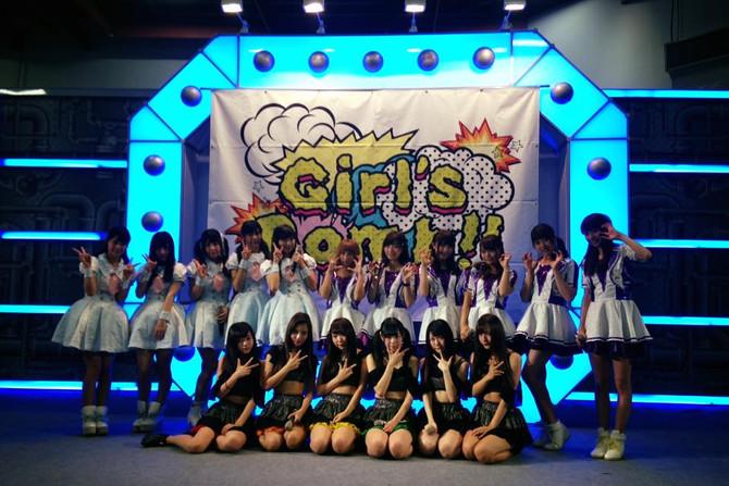 2016台北漫博「Girl's Bomb!!」