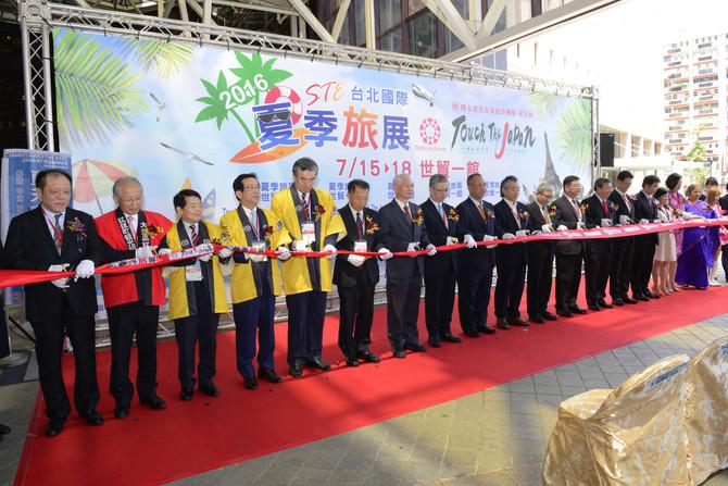 2016台灣最大的日本觀光・文化博覽會「Touch The Japan」