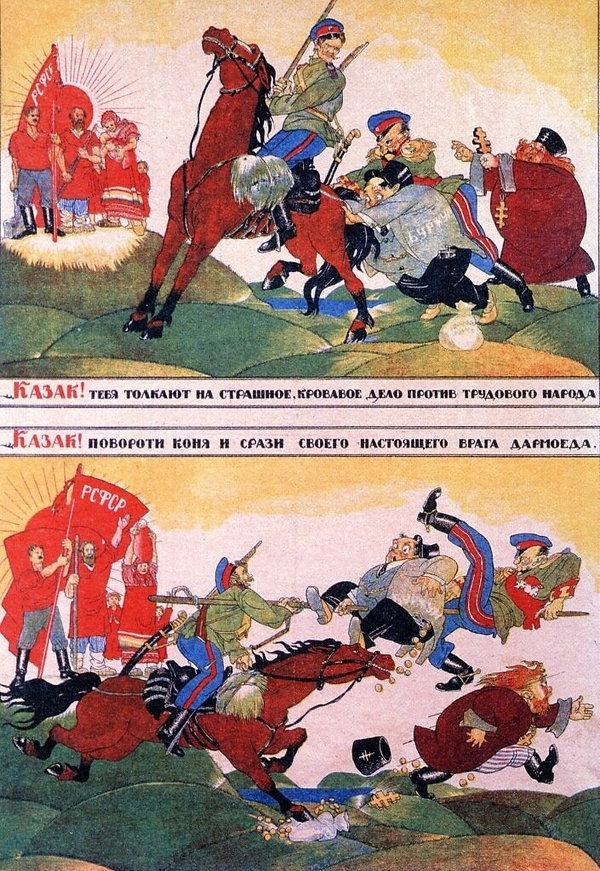 Kazak ti s kem 1920 Moor.jpg
