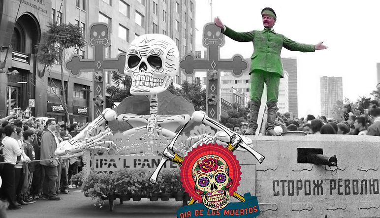 мексиканские реалии.jpg
