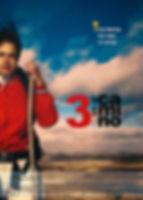 3-En-el-camino-películas-camino-de-santi