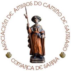 amigos-camino-sarria-logo-200x200