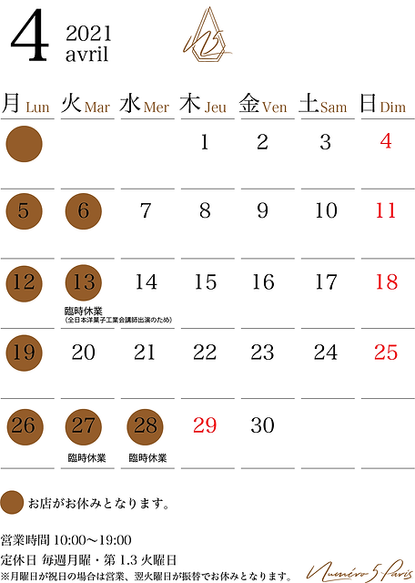 calendar202104.png