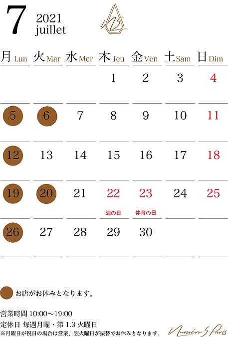 calendar202107.png