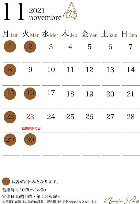 calendar202111.png