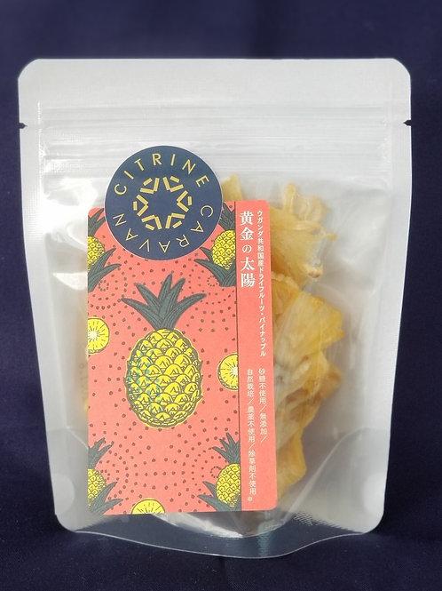 自然栽培・砂糖不使用のドライフルーツ