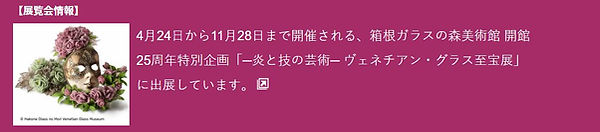 minakoShimonagaseInfo.JPG