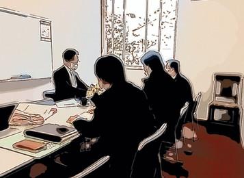 事業承継における小規模事業者持続化補助金の活用