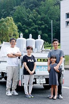 200811メイン人.jpg