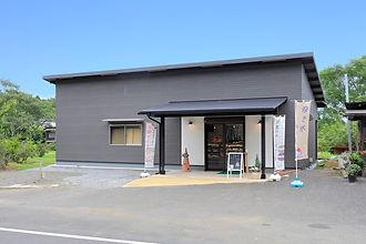 20081外観.jpg