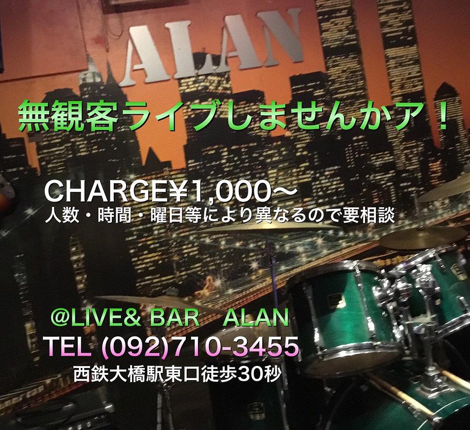 226992D2-A3CD-457B-8B31-E924588F6621.jpe