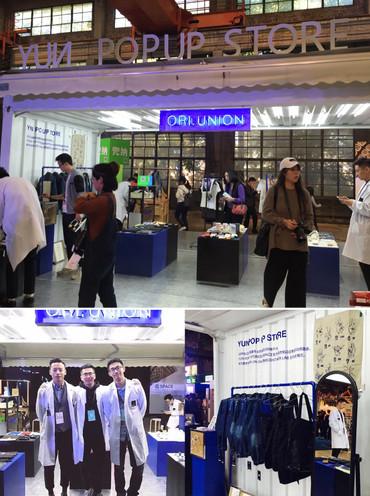 ORI UNION Pop-up Market at ADM - Asia Design Management Forum