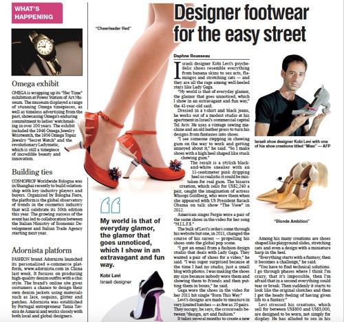 Shanghai Daily Newspaper