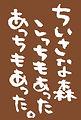 もくもく-ロゴと文字_edited_edited.jpg