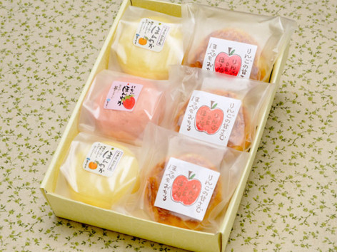 gift_小田原からこんにちは.jpg
