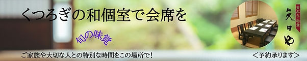 初夏 夏2.jpg