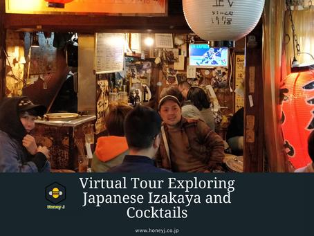 日本の文化を満喫しよう!