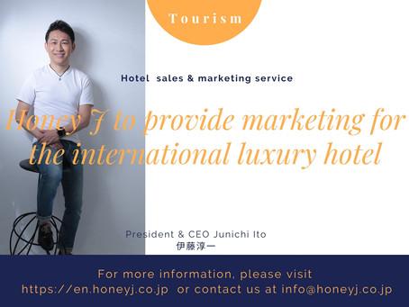 President & CEO Junichi Ito