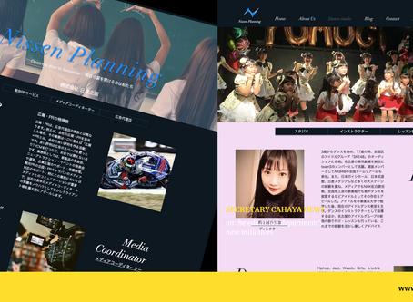 WEBサイト構築サービス