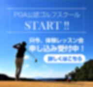 ban_taiken.jpg