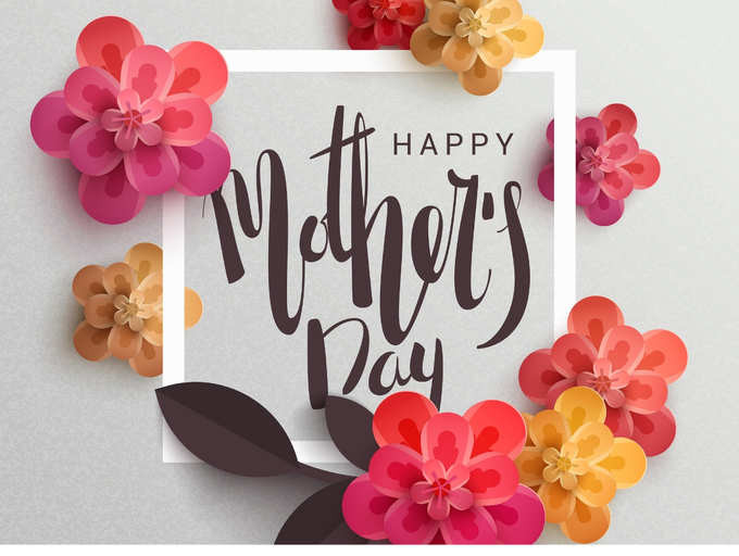 Says Happy Mother's Day with pink, yellow, and orange flowers