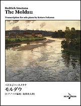 Moldau-Cover652x850-1.jpg
