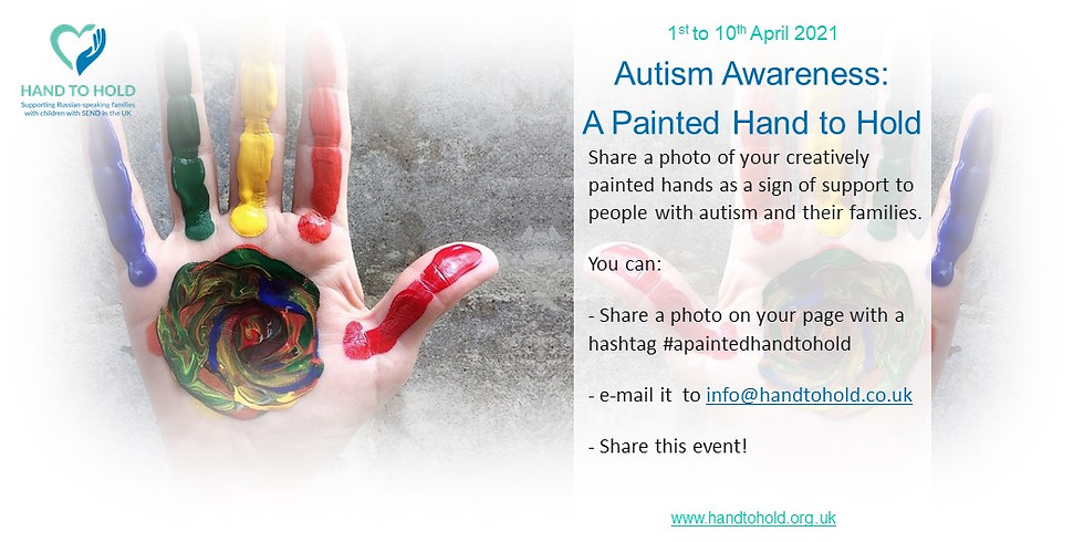 Autism Awareness: A Painted Hand to Hold