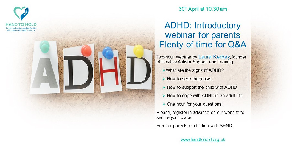 ADHD: Introductory webinar for parents