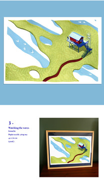 Page 2-2.jpg