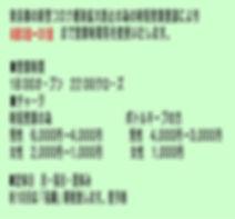 831_2.jpg