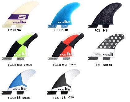 FCS II Replacement Shaper Series II Quad Rear Fins