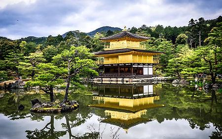 Kyoto Kinkakuji.jpg