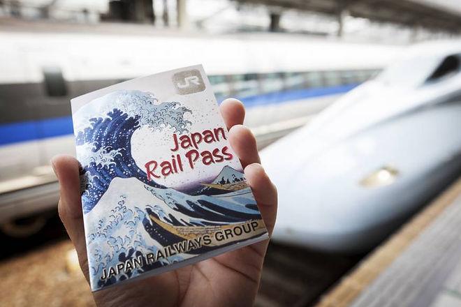 Japan Rail Pass (JR PASS)