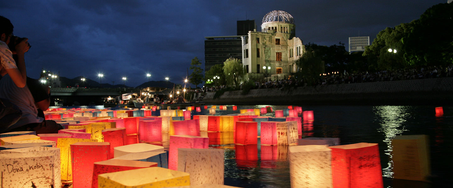 VISIT JAPAN hiroshima peace memorial ceremony peace