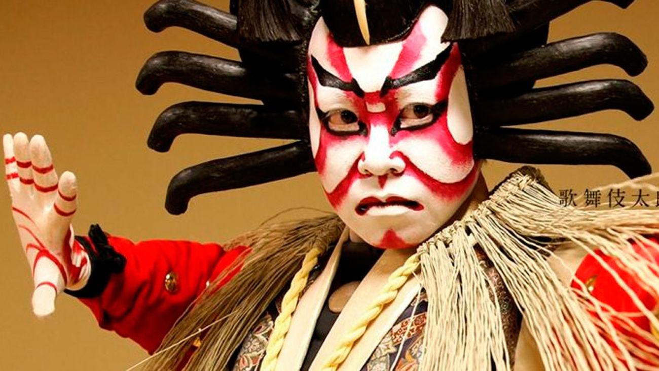 Kabuki VISIT JAPAN