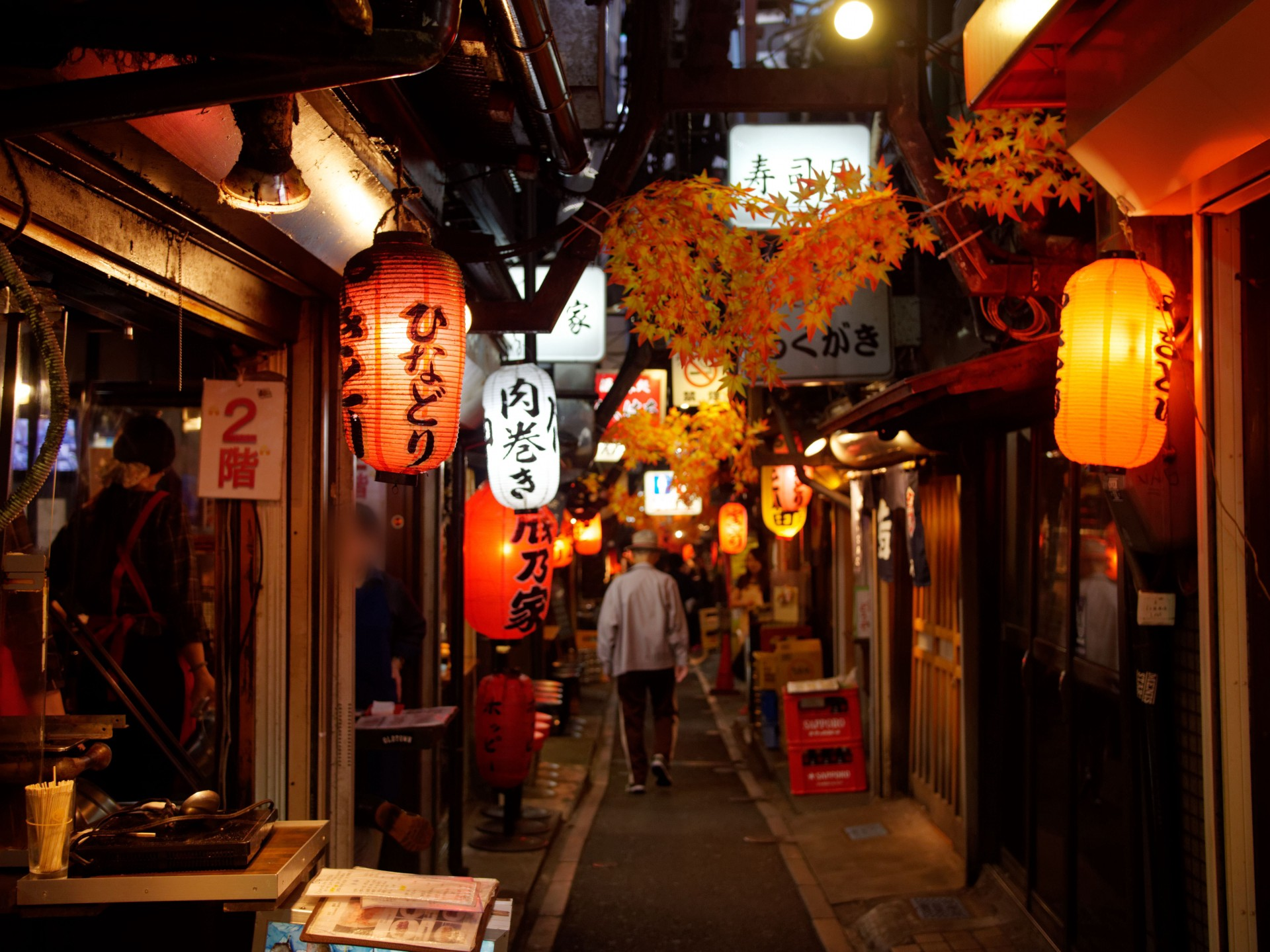 Restaurant avenue VISIT JAPAN