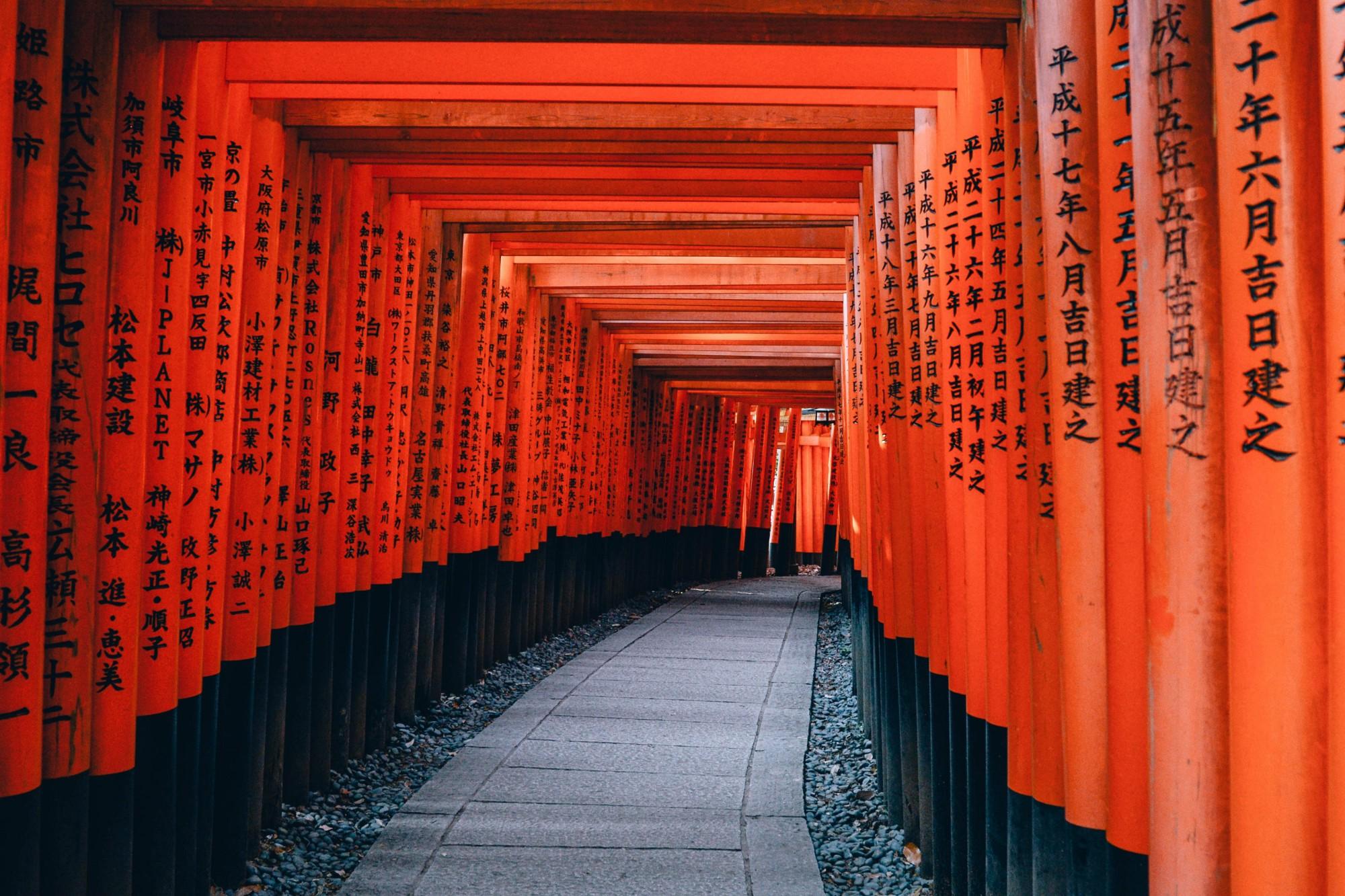 Fushimi Inari Taisha VISIT JAPAN