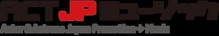 actjp_music_logo_02.png