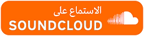 وارن بافيت soundcloud